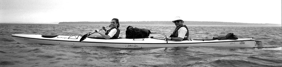 1995 Our 1st Kayak Trin-Maine - 48 - Version 4